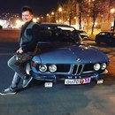 Ник Фёдоров фото #9