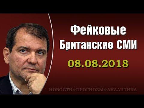 Владимир Корнилов 08 08 2018