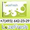 Похудеть с LozeFresh