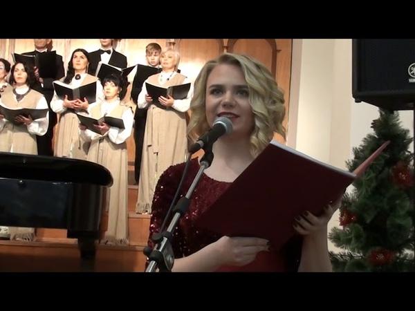 Юбилейный творческий вечер --35 лет камерному хору Кант. 14.12.18г. Великие Луки.