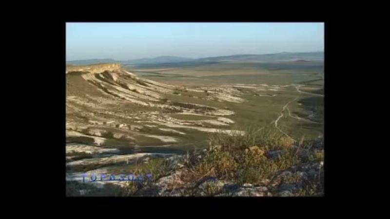 Тайна пещеры Алтын-Тешик. Ак-Кая