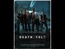 Left 4 dead Похоронный звон №6 Выход из Темноты