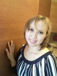 Айида Сооронова, 2 января , Москва, id86703799