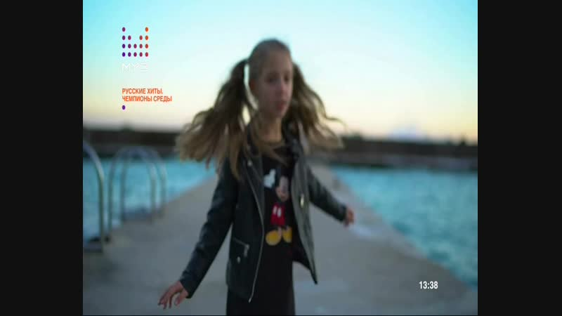 София Берг - Мама (Муз-ТВ)