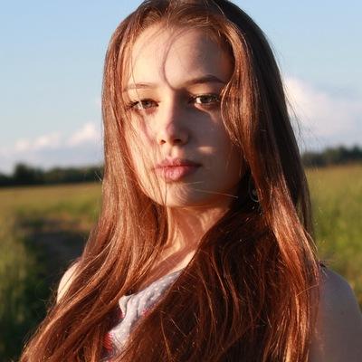 Арина Шапиева, 20 ноября 1997, Тутаев, id38726761