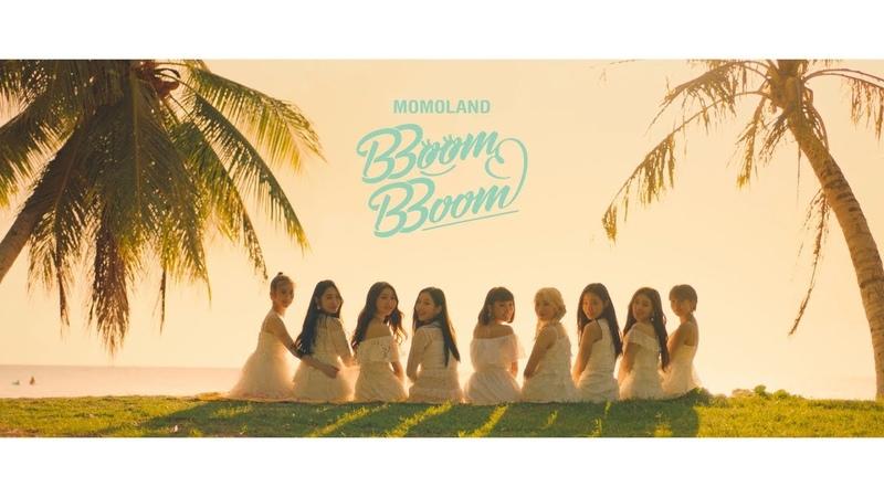 MOMOLAND「BBoom BBoom -Japanese ver.-」Music Video