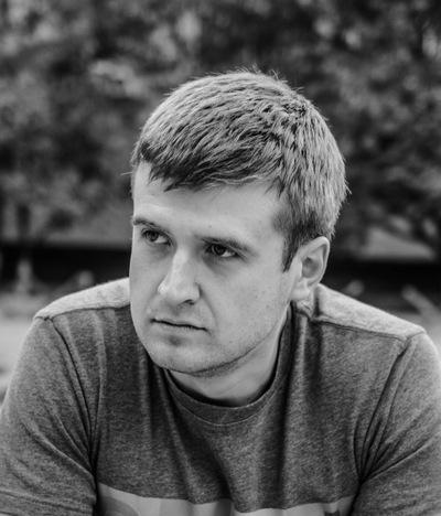 Евгений Денисенко, 29 октября 1984, Харьков, id211634074