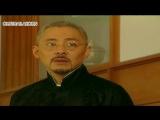 (на тайском) 12 серия Лебедь против дракона (2000 год)