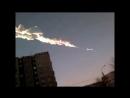 Взрыв над Челябинском, преодоление пустой болванки ракеты Сармат плазменного порога 15.02.2013