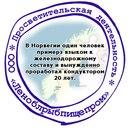 Олег Михайлов фото #21