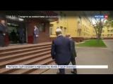 Новости на «Россия 24» • Владимир Путин проведет совещание на предприятии