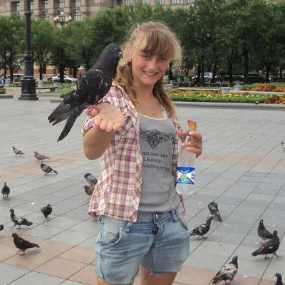 Елена Герасимович, 25 мая 1998, Хабаровск, id223360261
