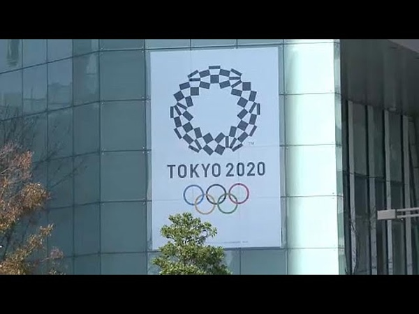 ОИ-2020: спорт высших достижений ЦУР