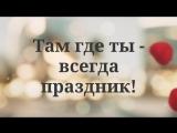 Copy_of_Ольга_Комарова_для_дочки