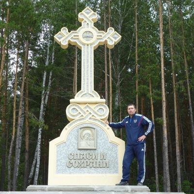 Богдан Прудников