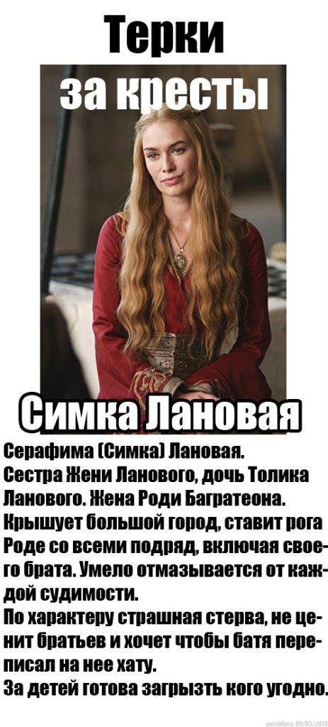 Игры престолов / Game of Thrones - Страница 5 6IbtiUAvWqY