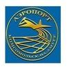 Комсомольский аэропорт