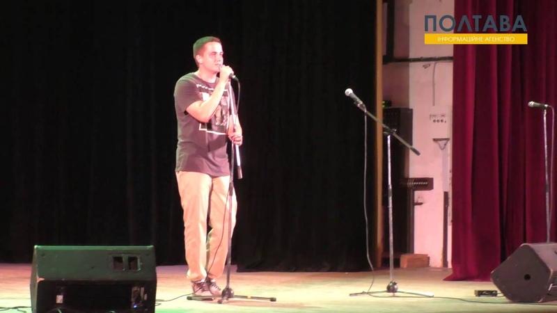 Артем Лоїк презентував україномовний трек