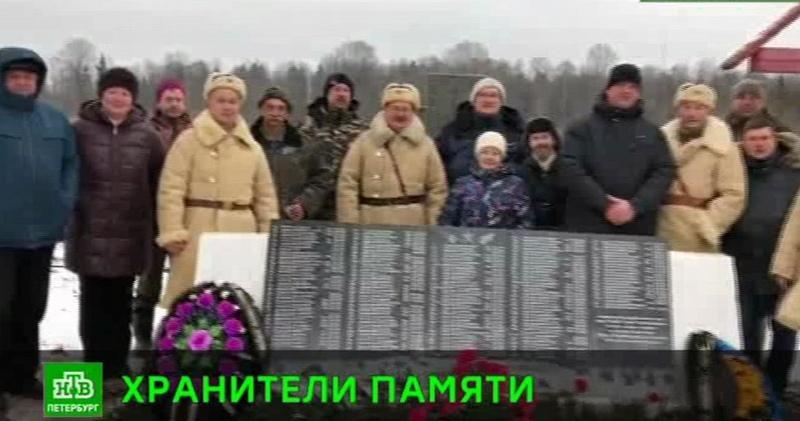 Вспомнить поименно: питерские поисковики восстановили заброшенный мемориал под Новгородом