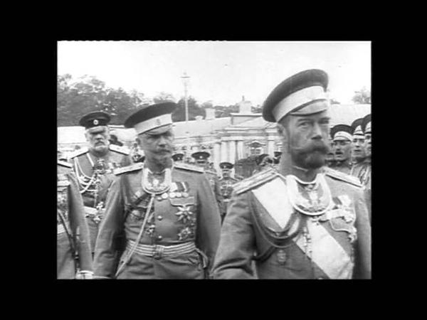Государь император Николай 2 Фестиваль Радонеж 2015