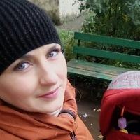 Наташа Крутихина