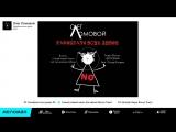 Олег Ломовой - Разобрали всех девок (Мини-Альбом 2013 г)