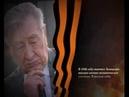 На лини фронта Михаил Булатов