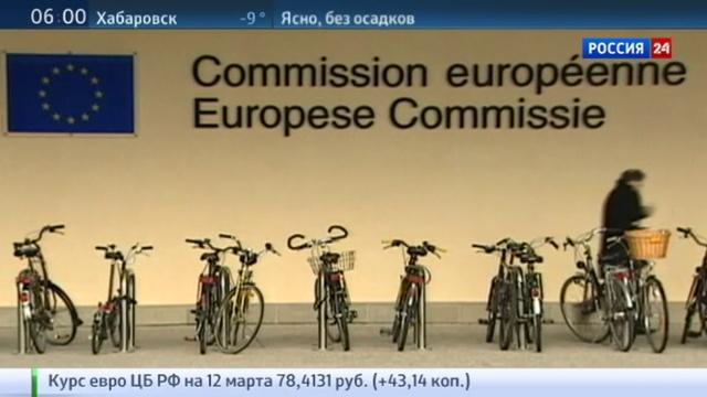 Новости на Россия 24 • ЕС продлевает санкции против 146 граждан России, ДНР и Л