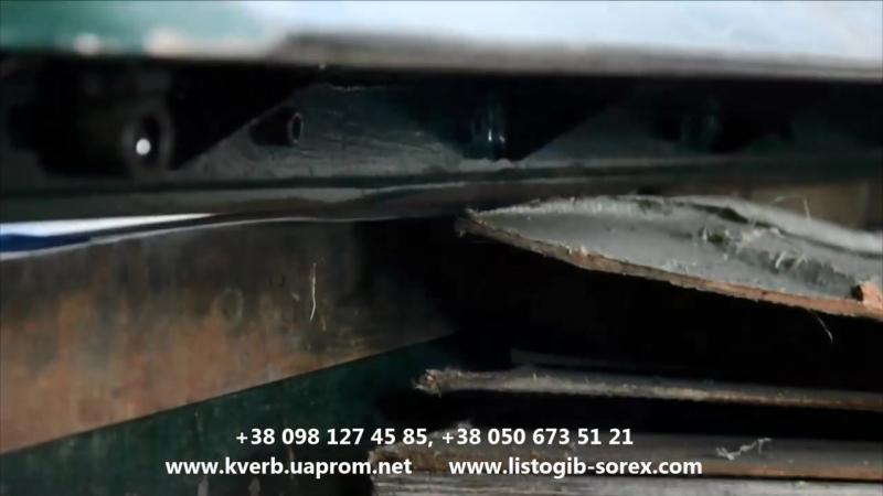 Гильотина ручная для резки металла ZAK MET NG 2000 » Freewka.com - Смотреть онлайн в хорощем качестве
