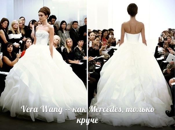 Платье вера вонг купить