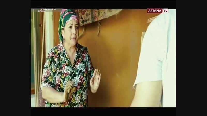 Маменькина дочка / Онасини эркаси / Onasini erkasi / 2017