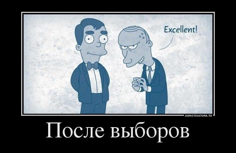 Очень предновогоднее выступление назарбаева об антикризисных мерах что-то