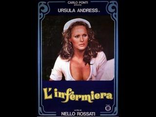L' INFERMIERA (1975) Con Ursula Andress - Trailer Cinematografico