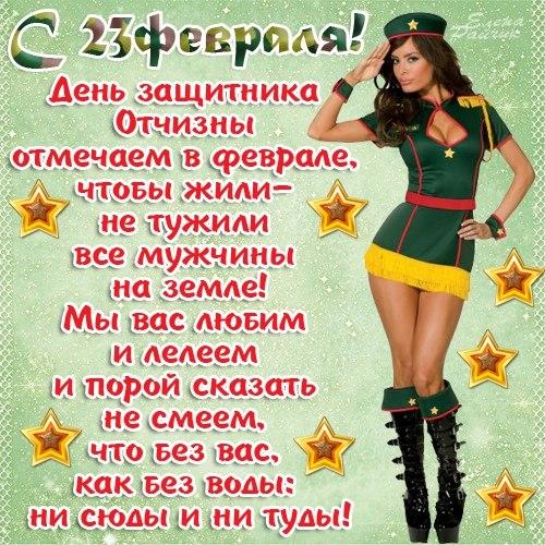 Фото №297439321 со страницы Владимира Мишина
