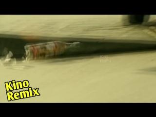форсаж 5 kino remix пародия 2018 угар ржака клипы 7 6 смешные алко приколы вин дизель 9 ленинград в питере пить 4
