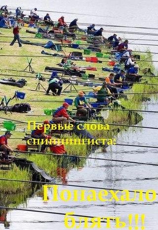картинки рыболовные приколы