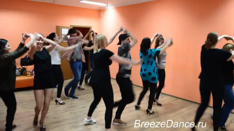 Бачата для начинающих с Дугласом в Breeze Dance