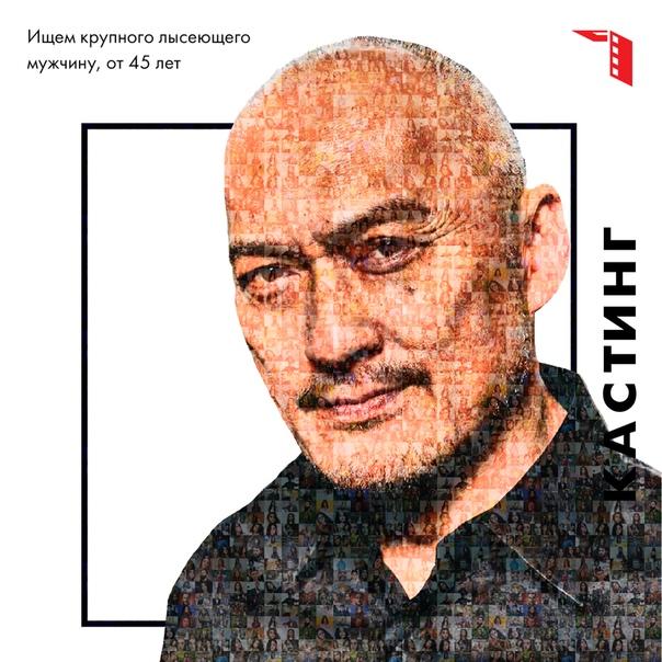 """Короткометражный студенческий фильм """"Грецкий орех"""""""