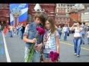 Кристи и Даня. 9 мая 2013.