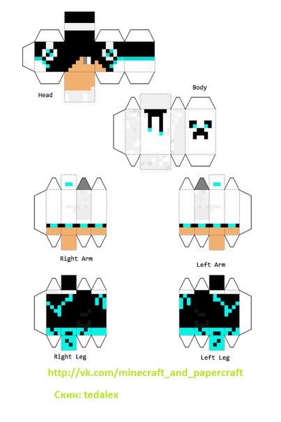 minecraft из бумаги лололошка схема