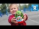 ★ Киндер МАКСИ Сюрприз МОНСТРЫ Распаковка на Улице Giant Kinder Surprise MAXI Monster unboxing Eggs