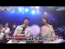 180304 Новости MBC пара Хо Ёнджи ❤ Ха Хёну (рус.суб)