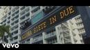 Giorgia Il conforto Lyric Video ft Tiziano Ferro