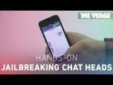 Как включить «Чат с головами» из Facebook на iOS [джейлбрейк]