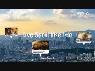 BTS_to_appear_in_videos_promoting_Seoul_tourism_overseas__My_Seoul_Play___
