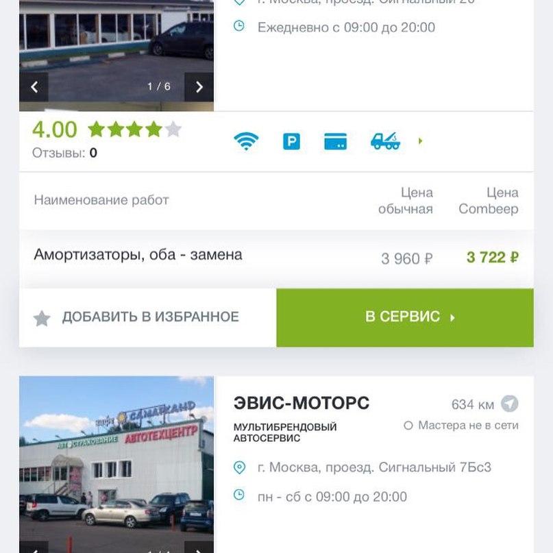 Илья Стрекаловский | Санкт-Петербург