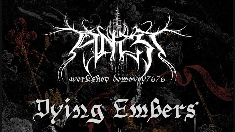 ANCST - Dying Embers (Official Video 2018)