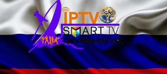 V3.4 TÉLÉCHARGER GRATUITEMENT URLCHECKER IPTV