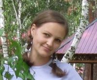 Екатерина Павлишина, 27 сентября , Омск, id149843163