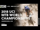 2018 UCI Mountain Bike World Championships presented by Mercedes-Benz–Lenzerheide (CHE)/Men U23 XCO